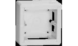 Коробка-переходник для наружного монтажа 88х88х44 стыковочная IEK