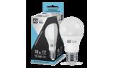 Лампа LED-MO-12/24V-PRO 10Вт 12-24В Е27 4000К 800Лм ASD