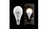 Лампа LED Шар 6,5Вт Е14 2700К 230В 520Лм Black Gauss