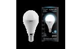 Лампа LED Шар 6,5Вт Е14 4100К 230В 550Лм Black Gauss