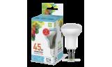 Лампа LED-R50 5Вт 220В Е14 4000K 450Лм ASD