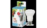 Лампа LED R63 8Вт 230В Е27 4000K 720Лм ASD