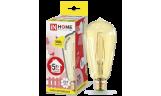 Лампа LED-ST64-deco 5Вт Е27 3000К 450Лм золотистая InHome