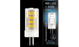 Лампа LED 4Вт G4 185-265В 4100К 410Лм Gauss