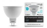 Лампа LED MR16 3.5Вт 230В GU5.3 4100К 300Лм Gauss
