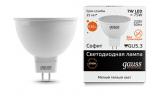 Лампа LED MR16 7Вт 230В GU5.3 2700К 530Лм Gauss Elementary