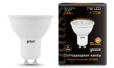 Лампа LED MR16 7Вт GU10 230В 2700К 600Лм Black Gauss