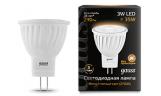 Лампа LED MR11 3Вт 150-265В GU4 2700К 250Лм Black Gauss