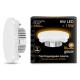 Лампа LED 6Вт GX53 2700К 230В 460лм Black Gauss