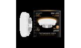 Лампа LED 8Вт GX53 2700К 230В 680лм Black Gauss