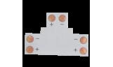 Соединительная плата для светодиодной ленты T 2-х конт. 10мм