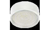 Светильник накладной GX70 N50 Белый