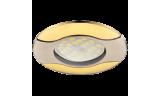 Светильник точечный литой HL029 MR16 GU5.3 сатин-хром/золото