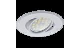 Светильник поворотный DH09 MR16 GU5.3 белый