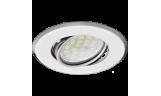 Светильник поворотный DH09 MR16 GU5.3 хром