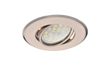 Светильник поворотный DH09 MR16 GU5.3 сатин-хром
