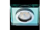 Светильник точечный DL1651 MR16 GU5.3 стекло изумруд/хром