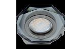 Светильник точечный DL1652 MR16 GU5.3 стекло чёрный/чёрный хром