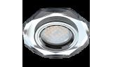 Светильник точечный DL1652 MR16 GU5.3 стекло хром/хром